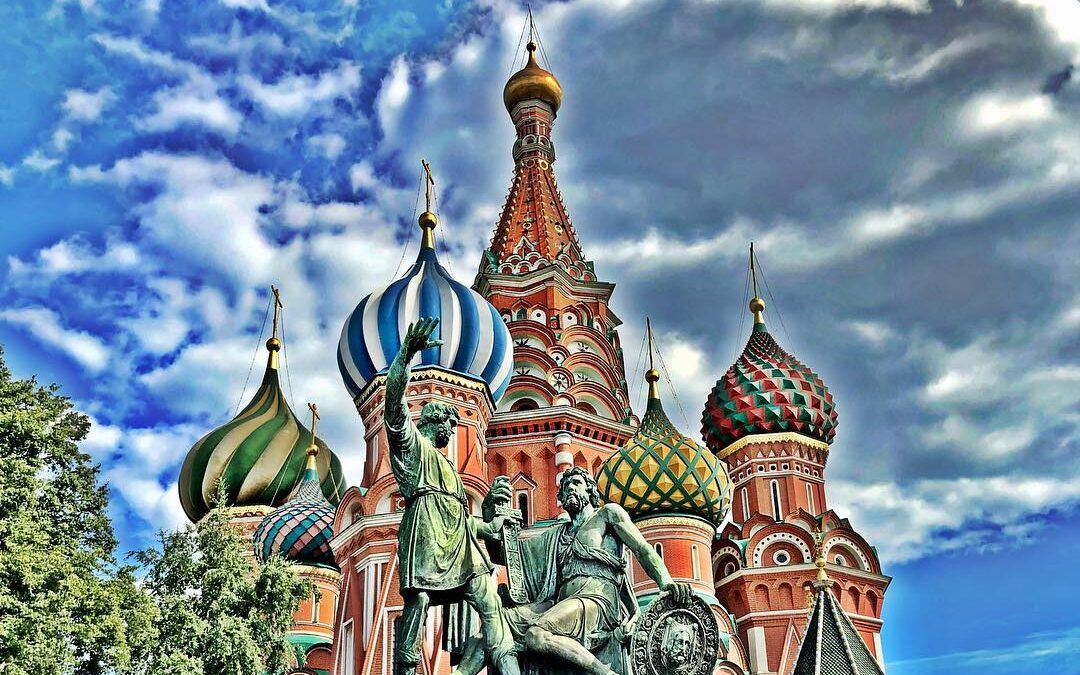 June 17, 2018: I give you, Saint Basil's Cathedral!! Red square in Moscow